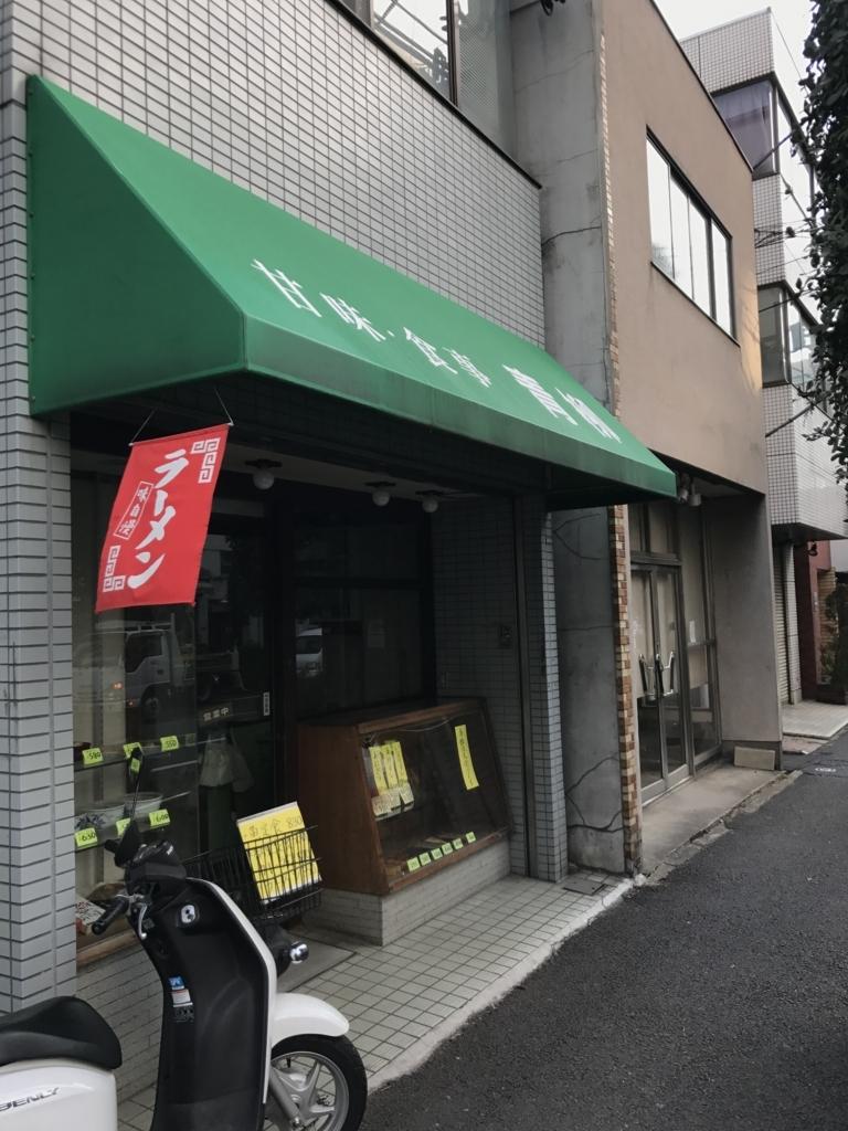 f:id:shudoroshi:20170715223202j:plain