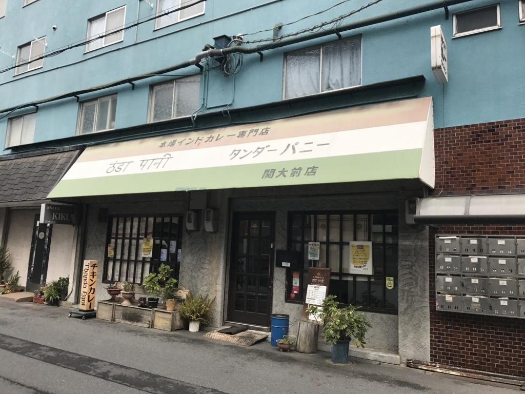 f:id:shudoroshi:20170715223950j:plain