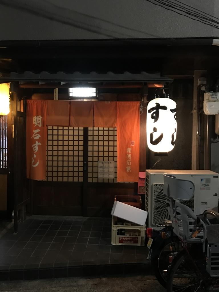 f:id:shudoroshi:20170717095009j:plain