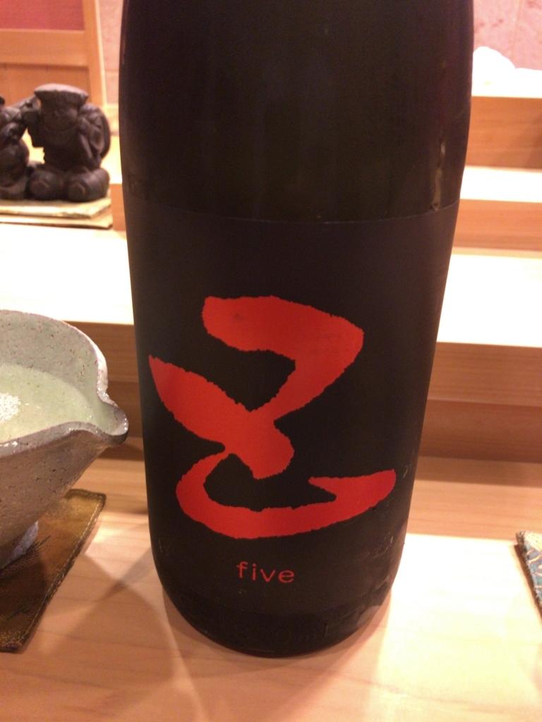 f:id:shudoroshi:20170717104623j:plain