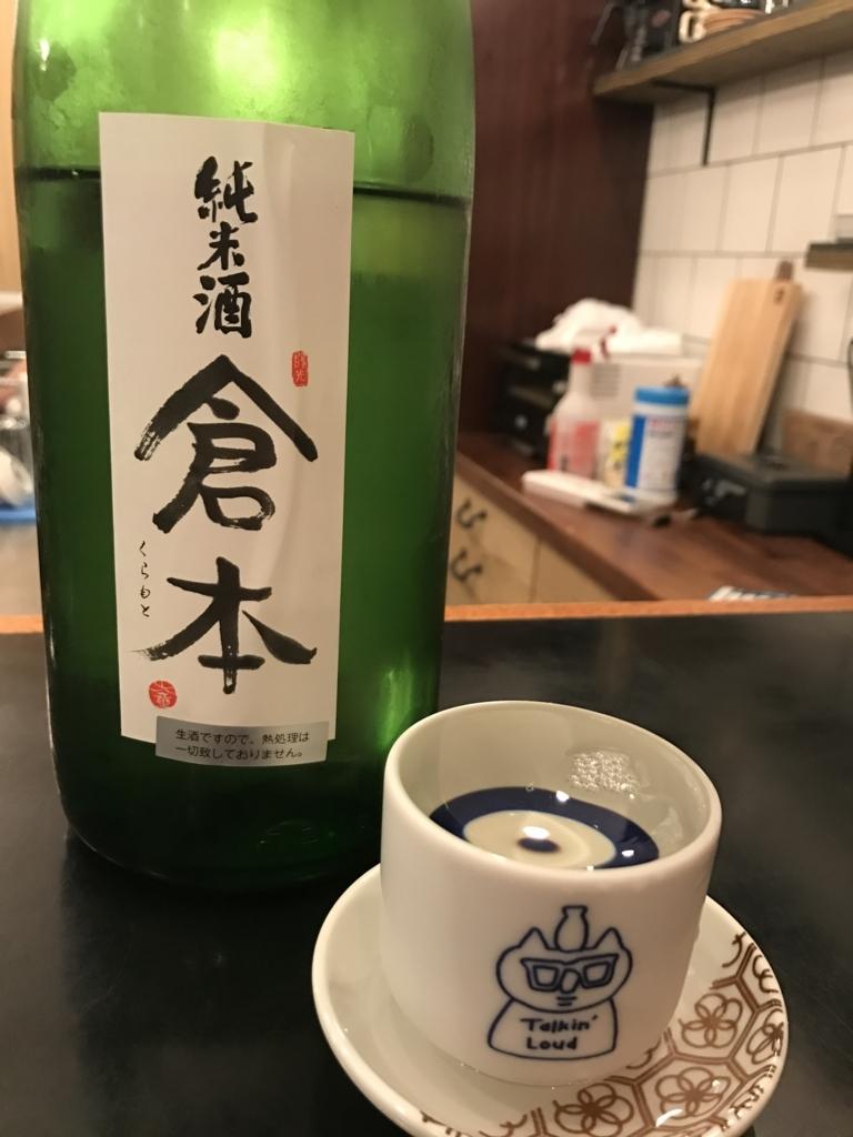 f:id:shudoroshi:20170717120051j:plain