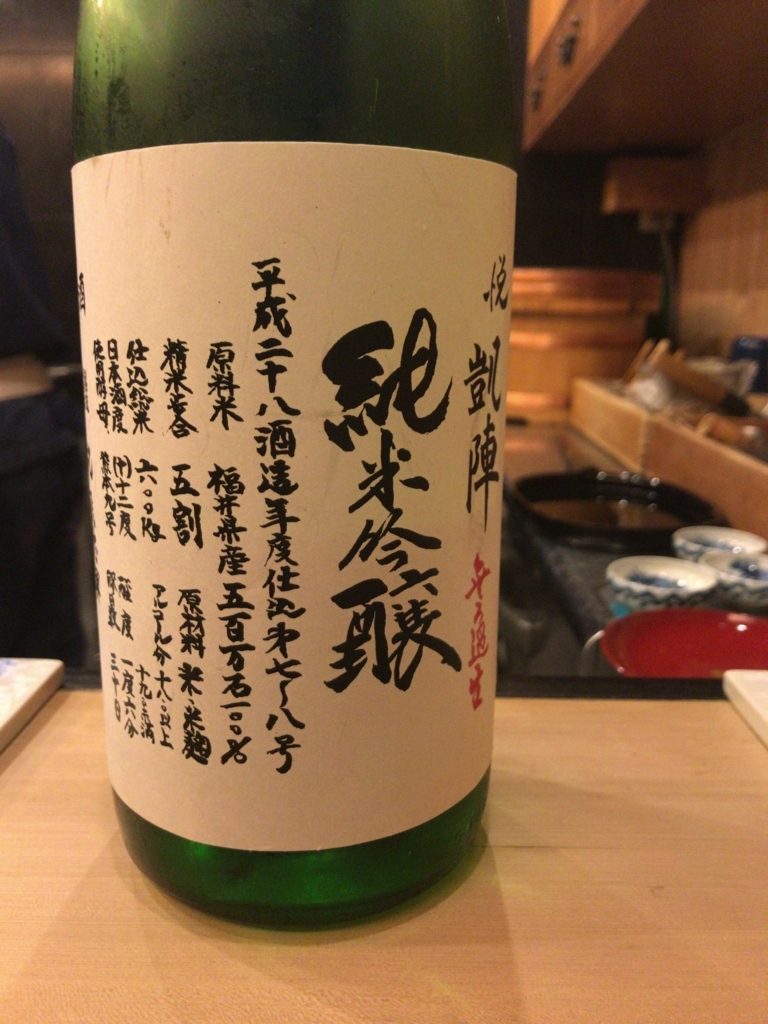 f:id:shudoroshi:20170717124945j:plain