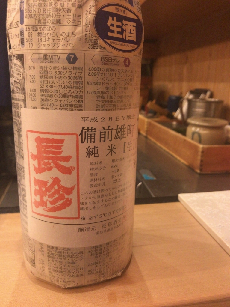 f:id:shudoroshi:20170717125251j:plain