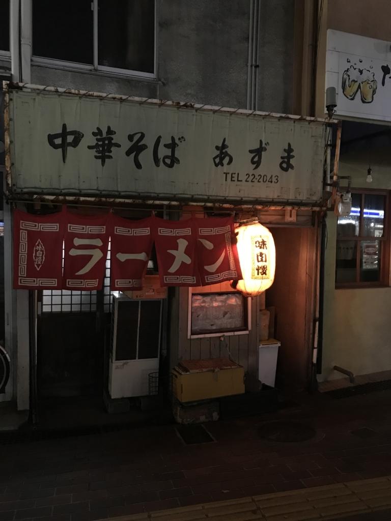 f:id:shudoroshi:20170723142410j:plain