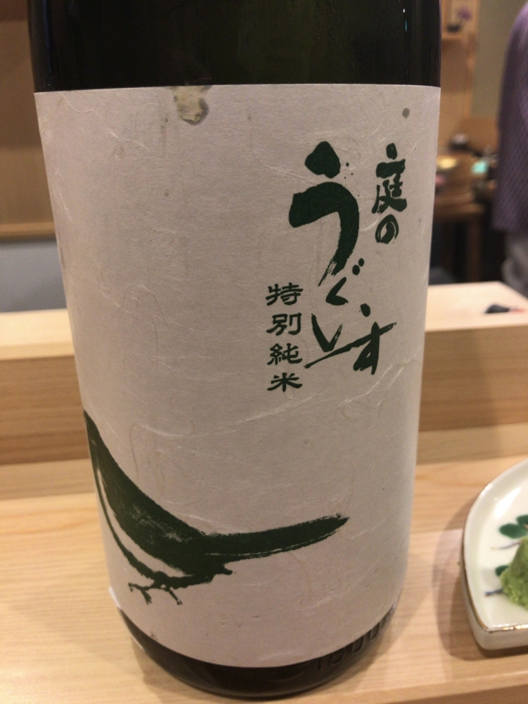 f:id:shudoroshi:20170723142932j:plain