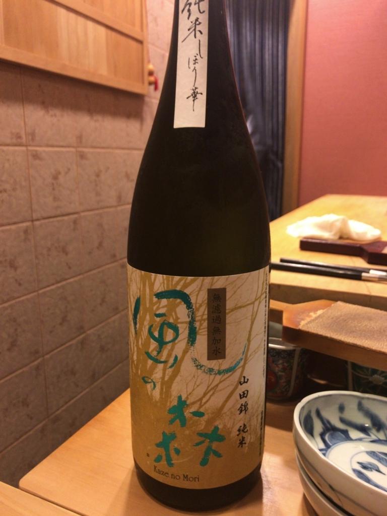 f:id:shudoroshi:20170729150336j:plain