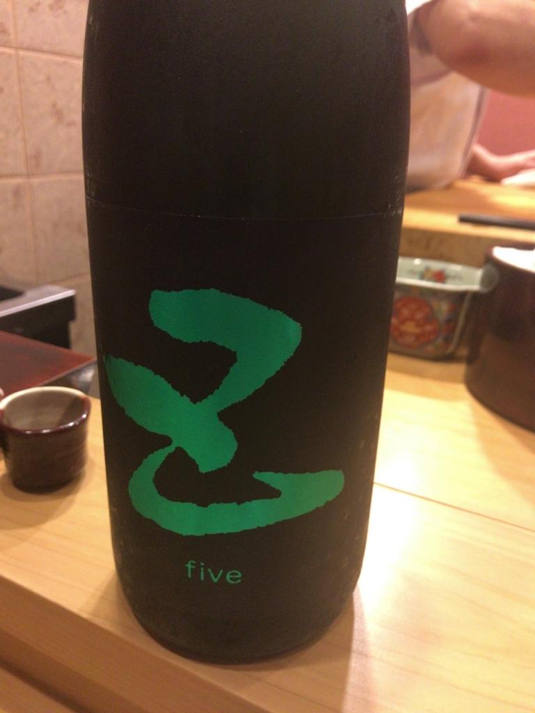f:id:shudoroshi:20170729150507j:plain