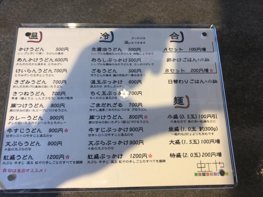 f:id:shudoroshi:20170729152930j:plain