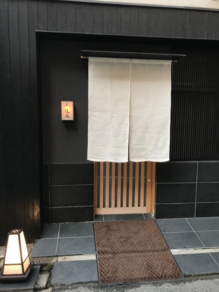 f:id:shudoroshi:20170729160624j:plain