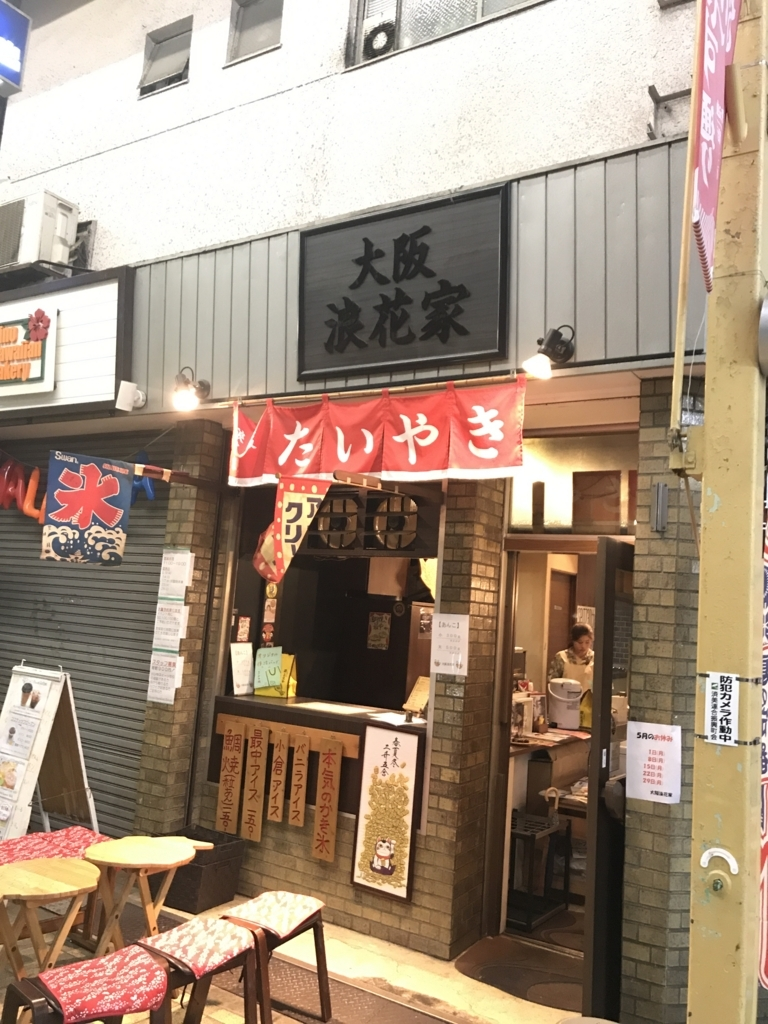 f:id:shudoroshi:20170814152629j:plain