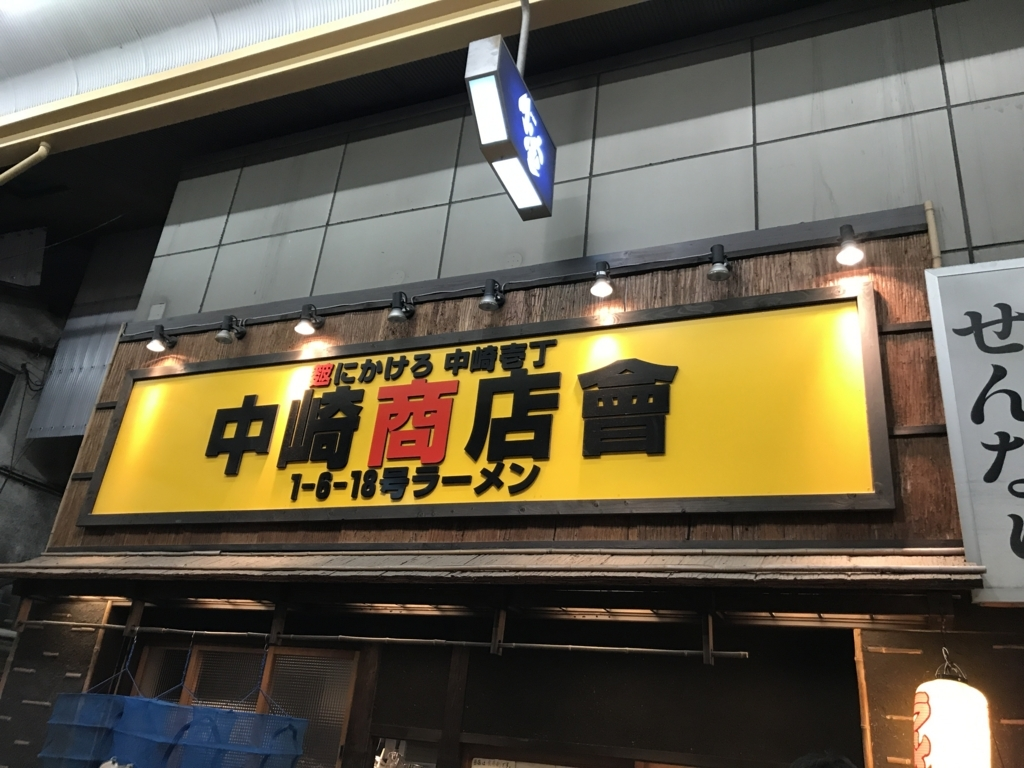 f:id:shudoroshi:20170814152828j:plain