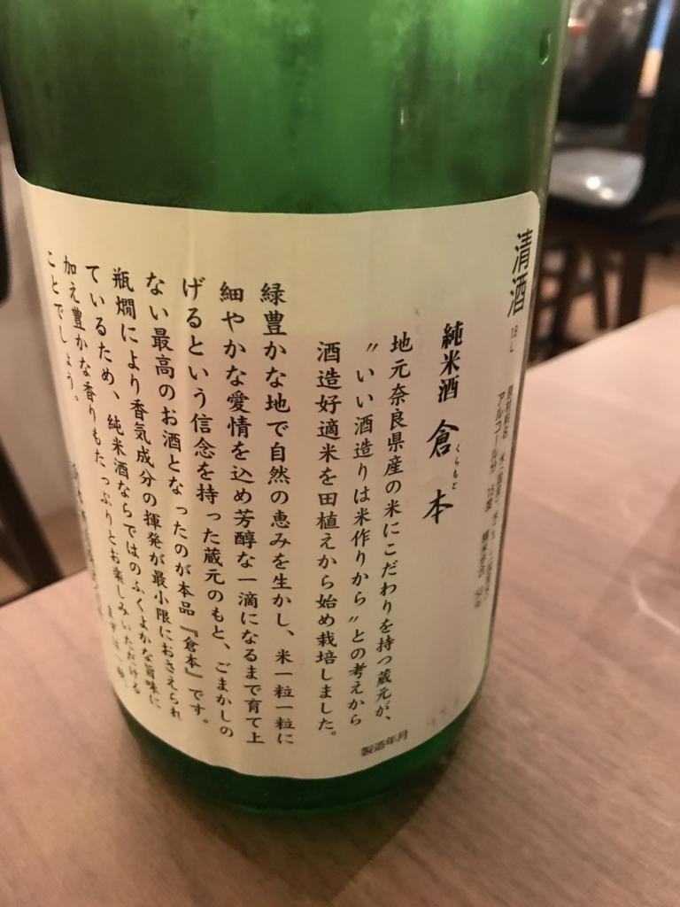 f:id:shudoroshi:20170814154718j:plain