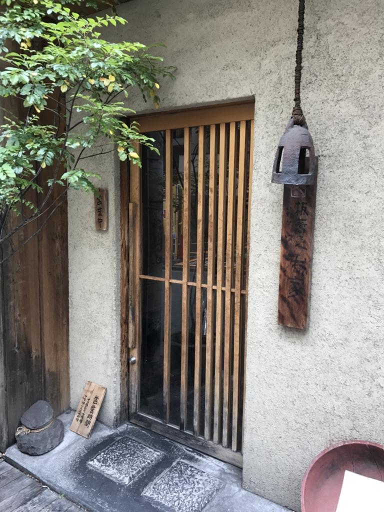 f:id:shudoroshi:20170814162834j:plain