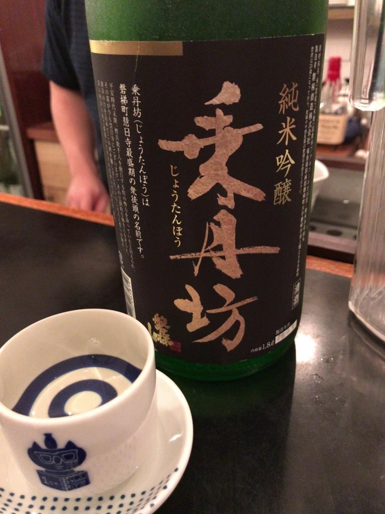 f:id:shudoroshi:20170817231218j:plain