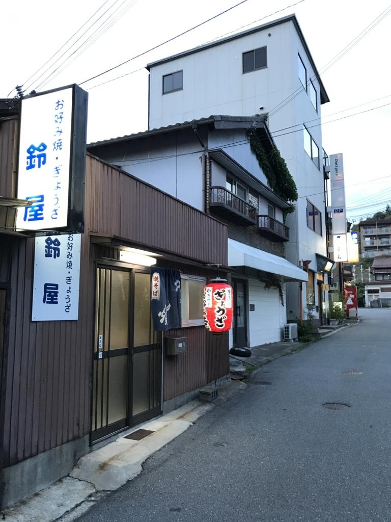 f:id:shudoroshi:20170818002305j:plain