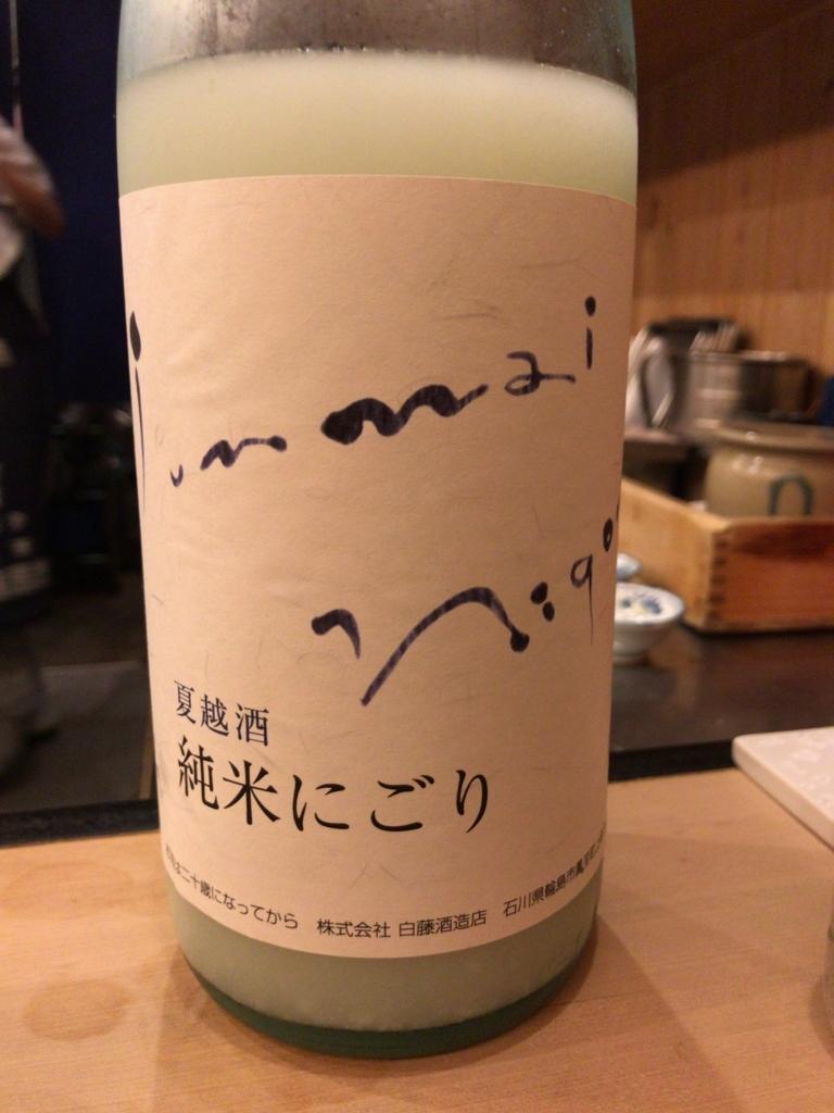 f:id:shudoroshi:20171016222827j:plain