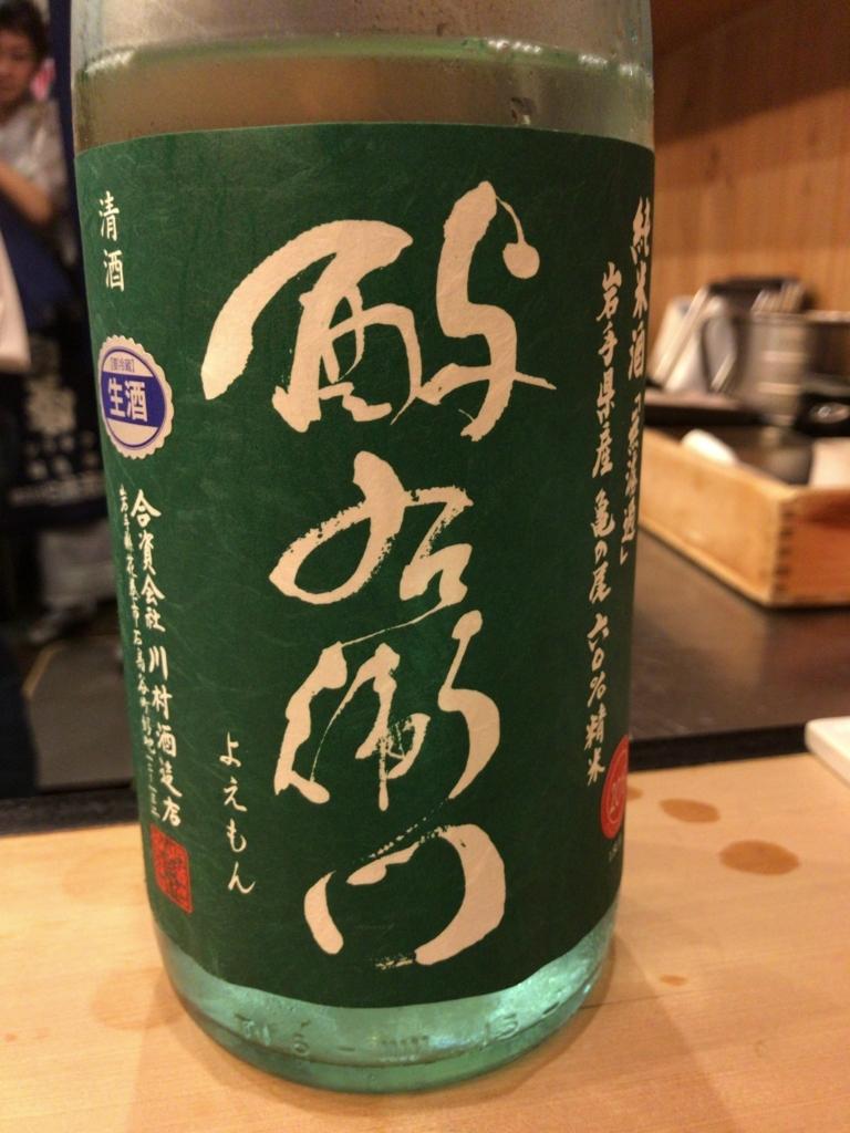 f:id:shudoroshi:20171016222908j:plain