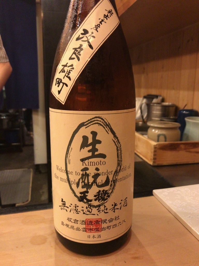 f:id:shudoroshi:20171016223002j:plain