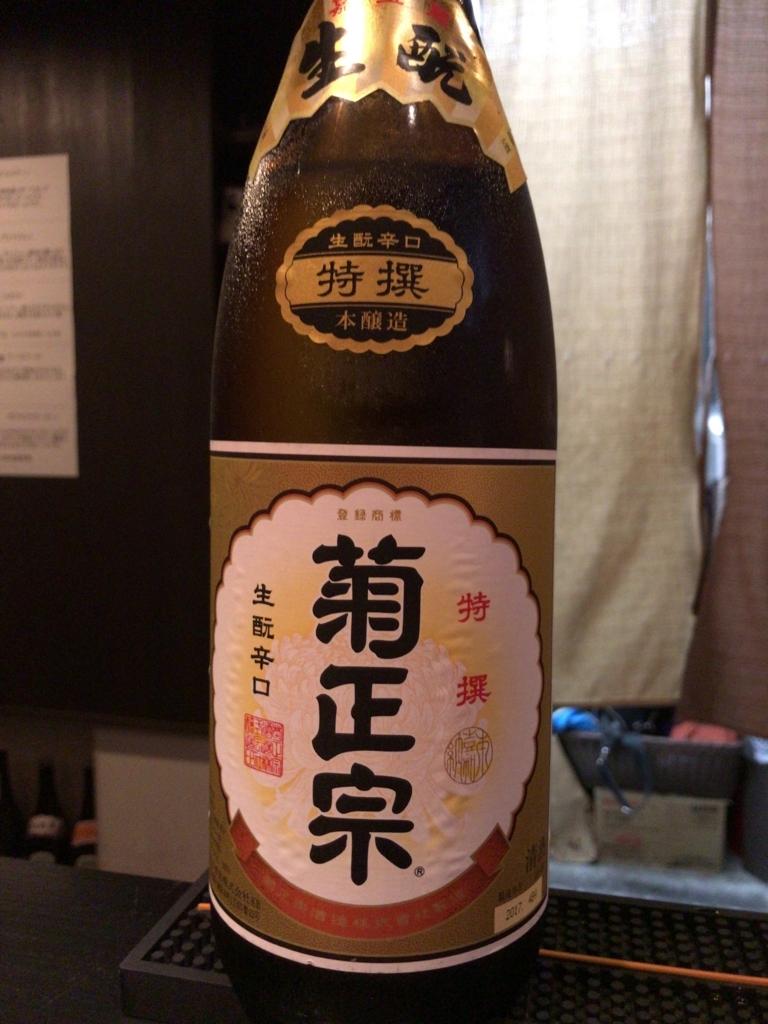 f:id:shudoroshi:20171016232830j:plain