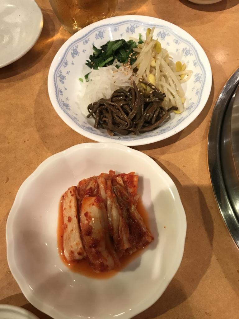 f:id:shudoroshi:20171018222041j:plain