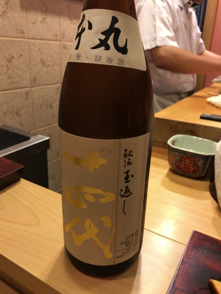 f:id:shudoroshi:20171018233959j:plain