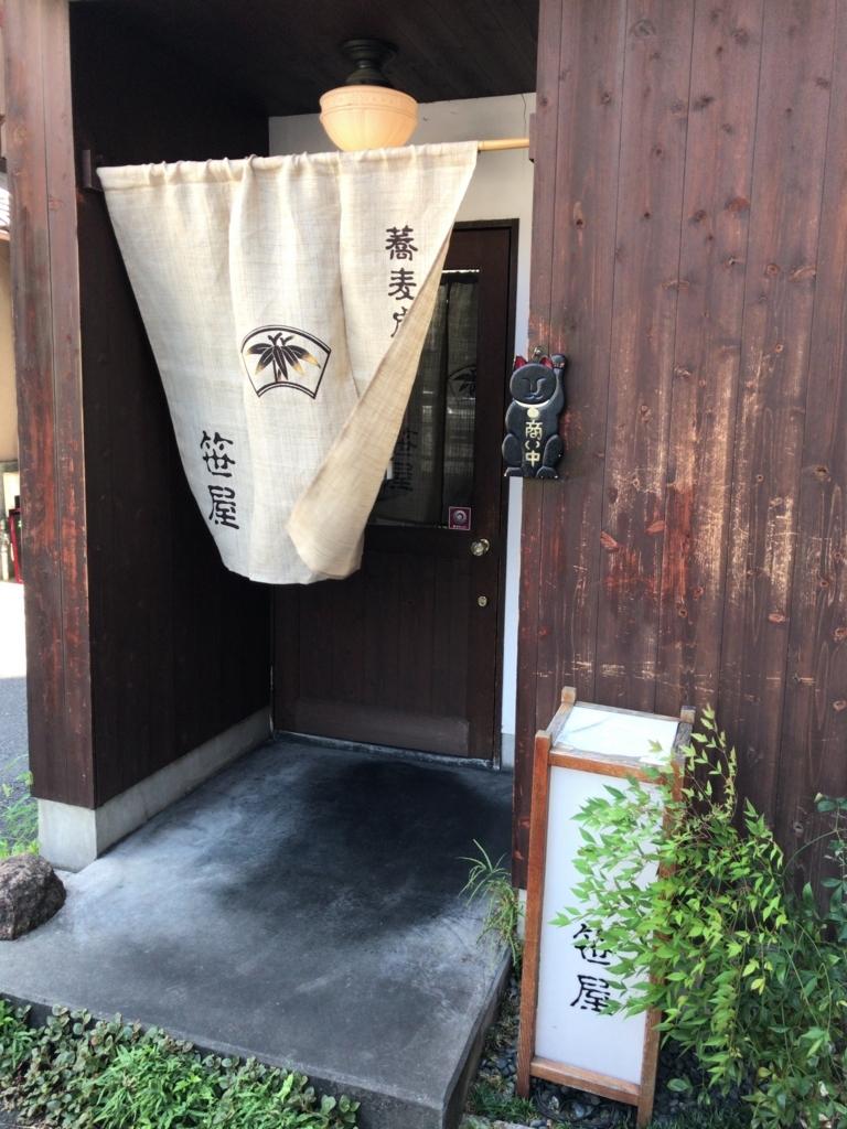 f:id:shudoroshi:20171118104744j:plain