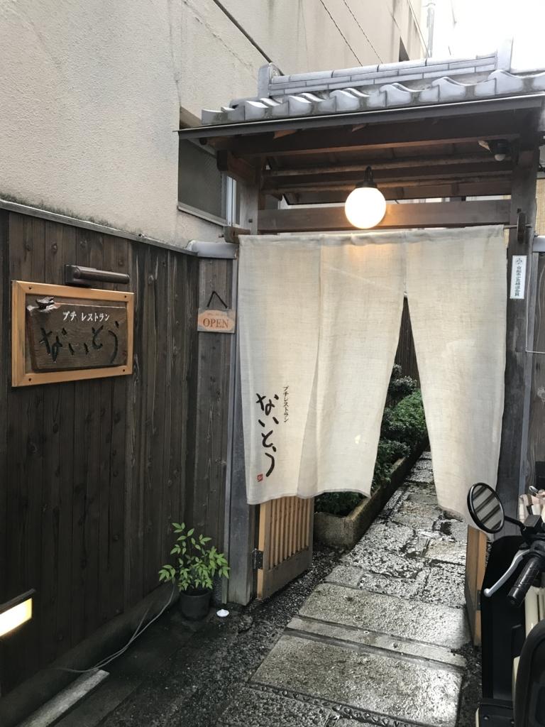 f:id:shudoroshi:20171118124752j:plain
