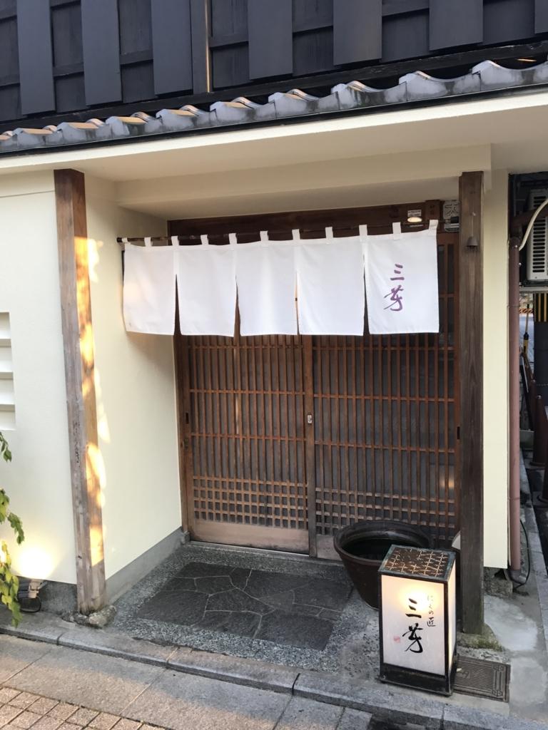 f:id:shudoroshi:20171123144300j:plain