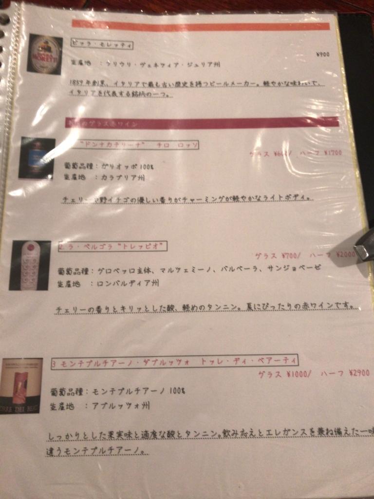 f:id:shudoroshi:20171123152638j:plain