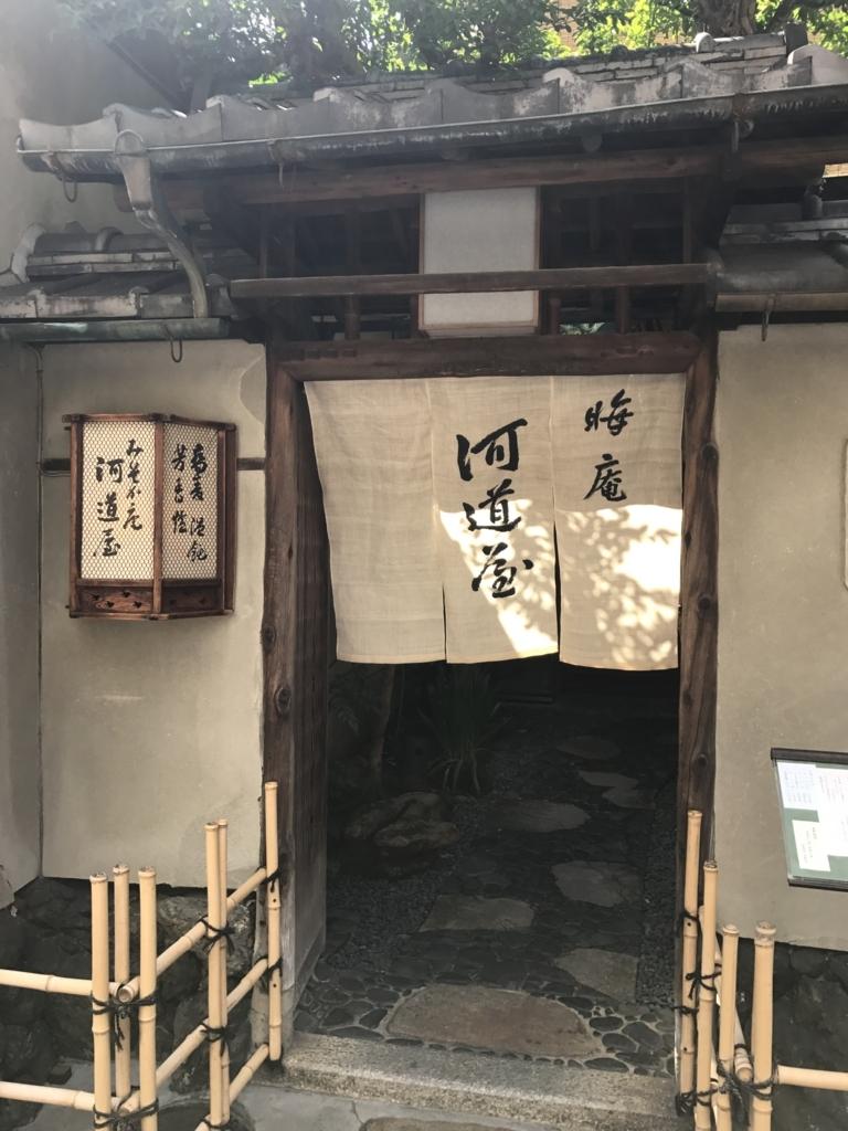 f:id:shudoroshi:20171125172455j:plain