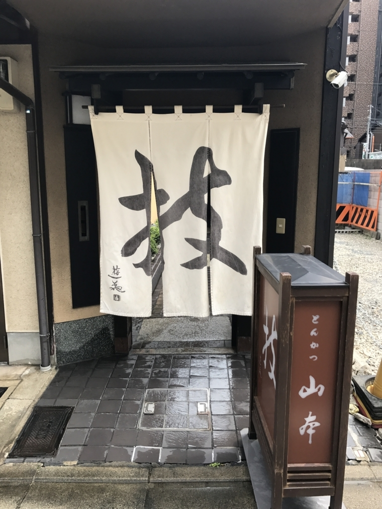 f:id:shudoroshi:20171126143347j:plain