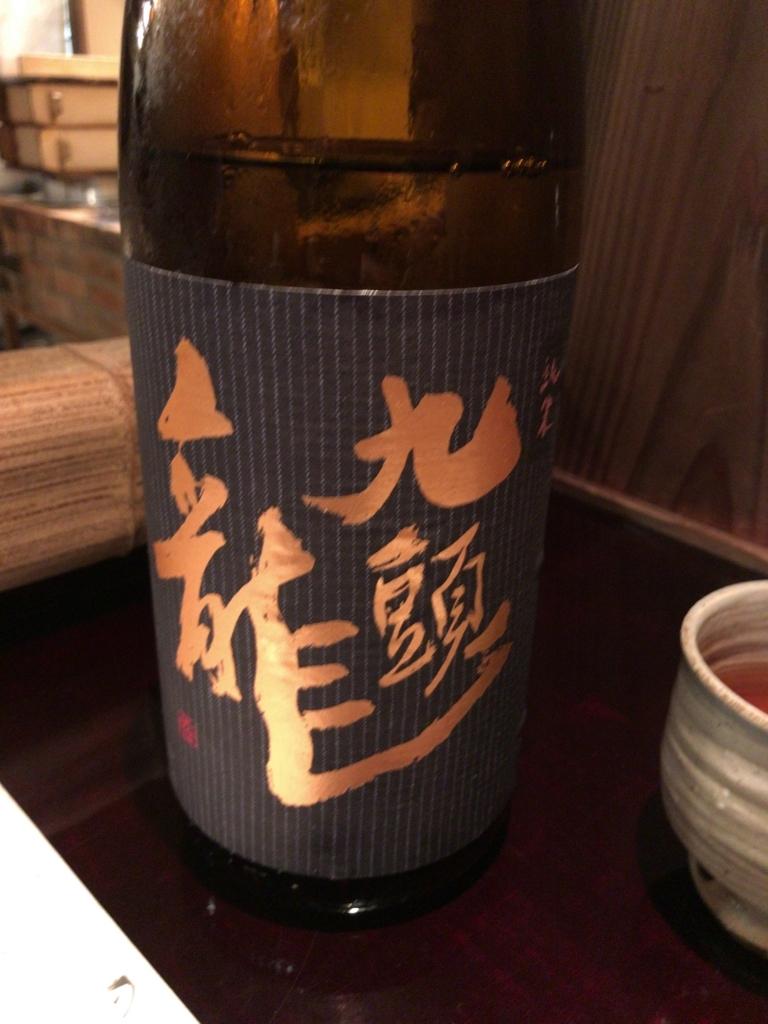 f:id:shudoroshi:20171126144912j:plain