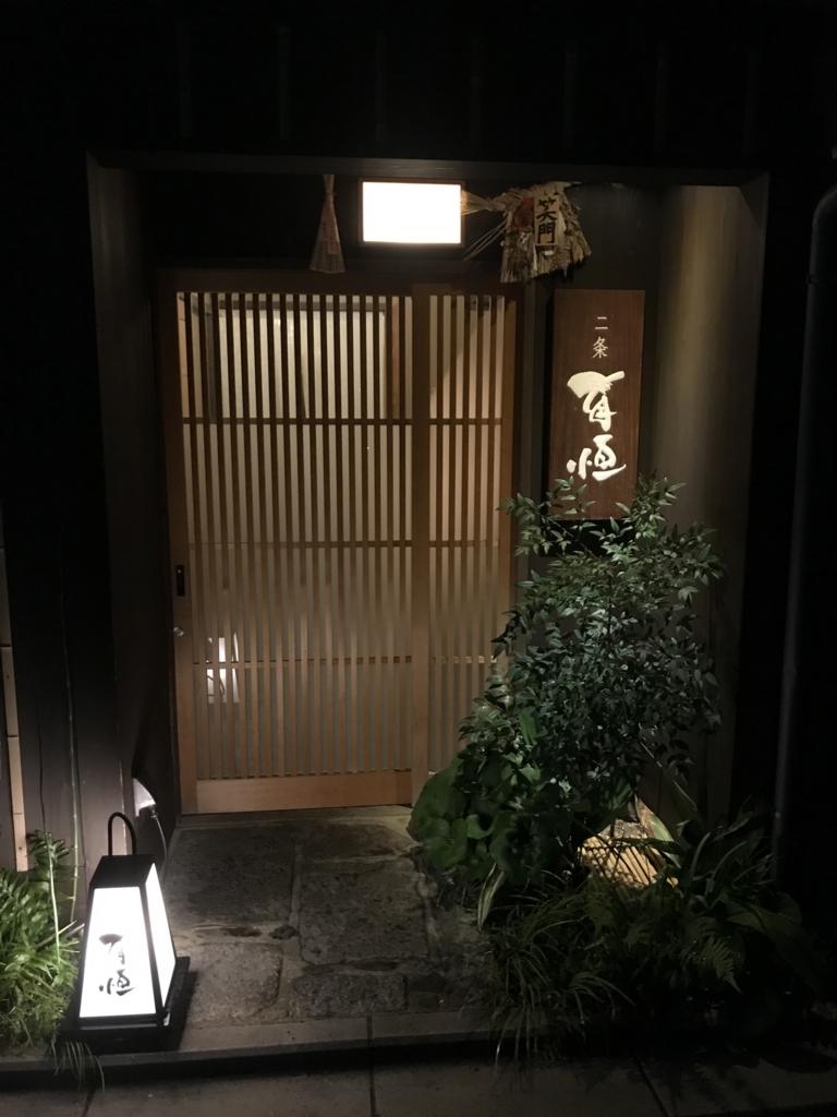 f:id:shudoroshi:20171126144920j:plain
