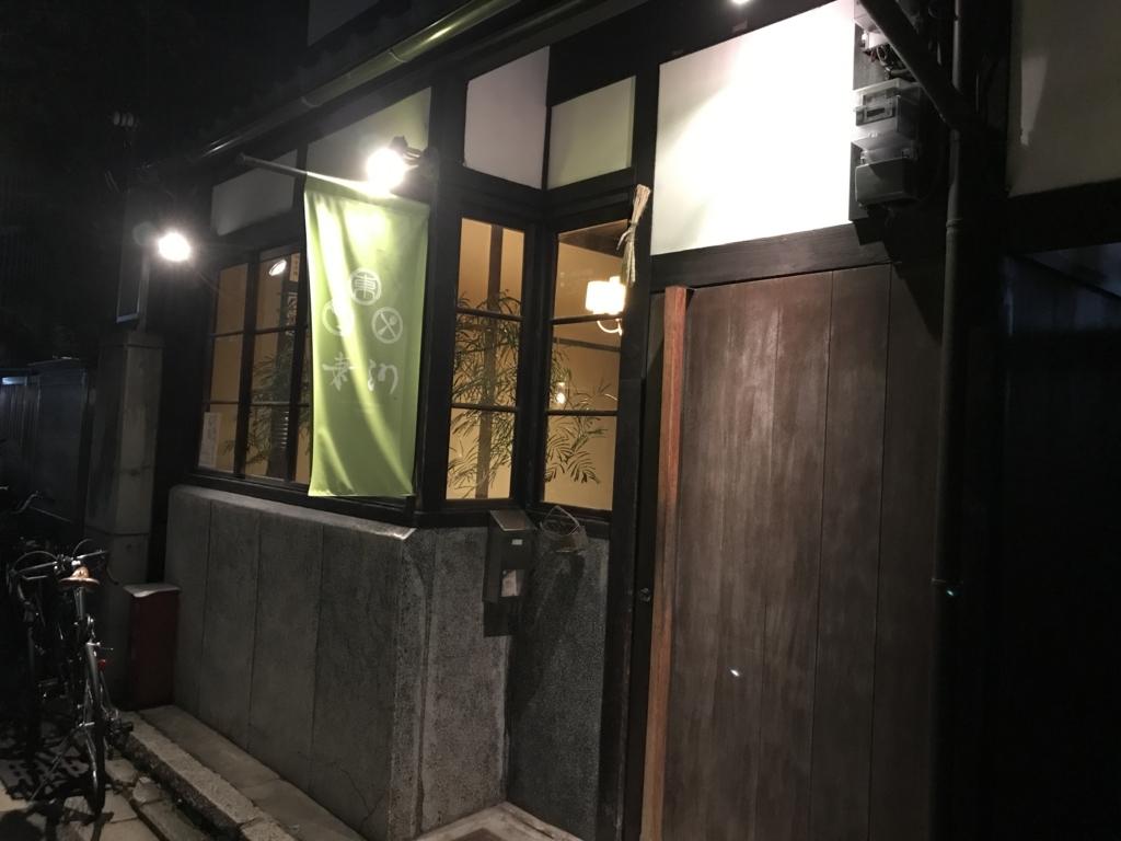 f:id:shudoroshi:20171216165112j:plain