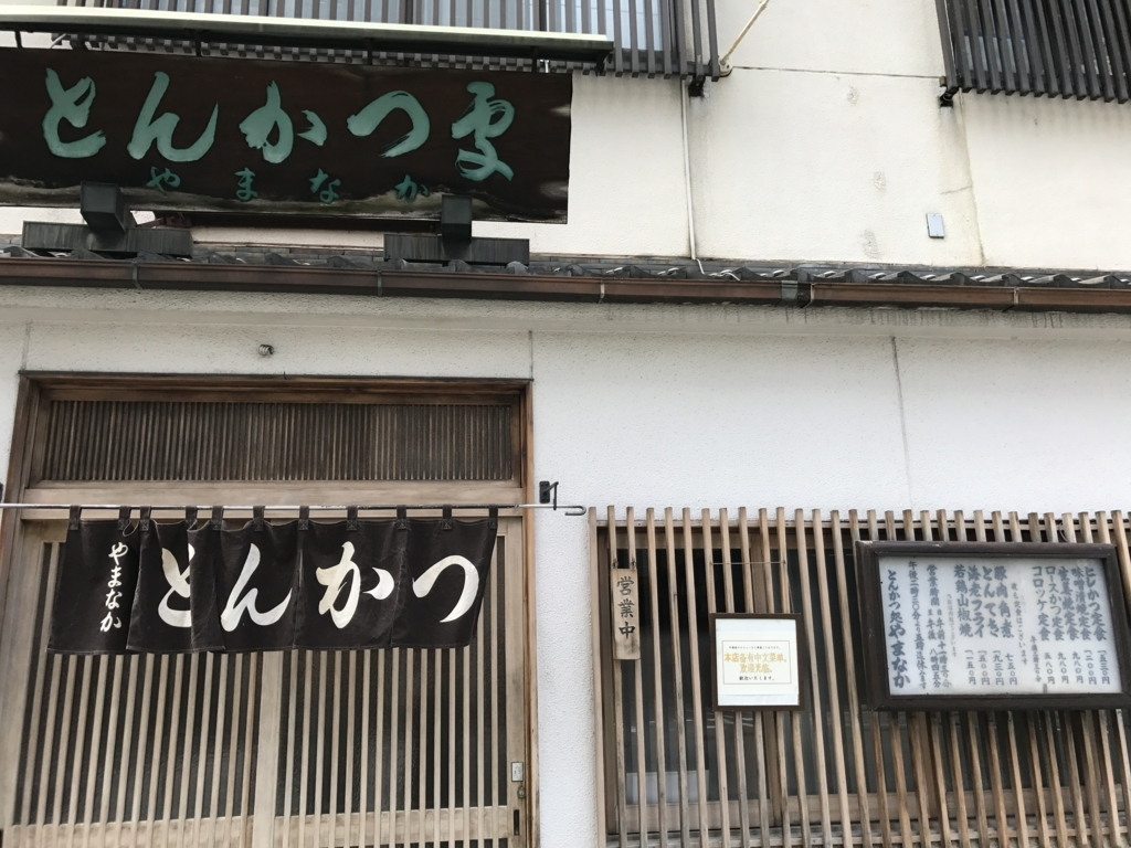 f:id:shudoroshi:20171216171935j:plain