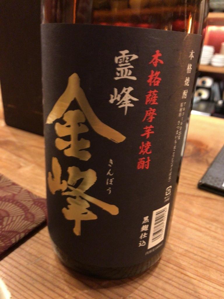 f:id:shudoroshi:20171216172637j:plain