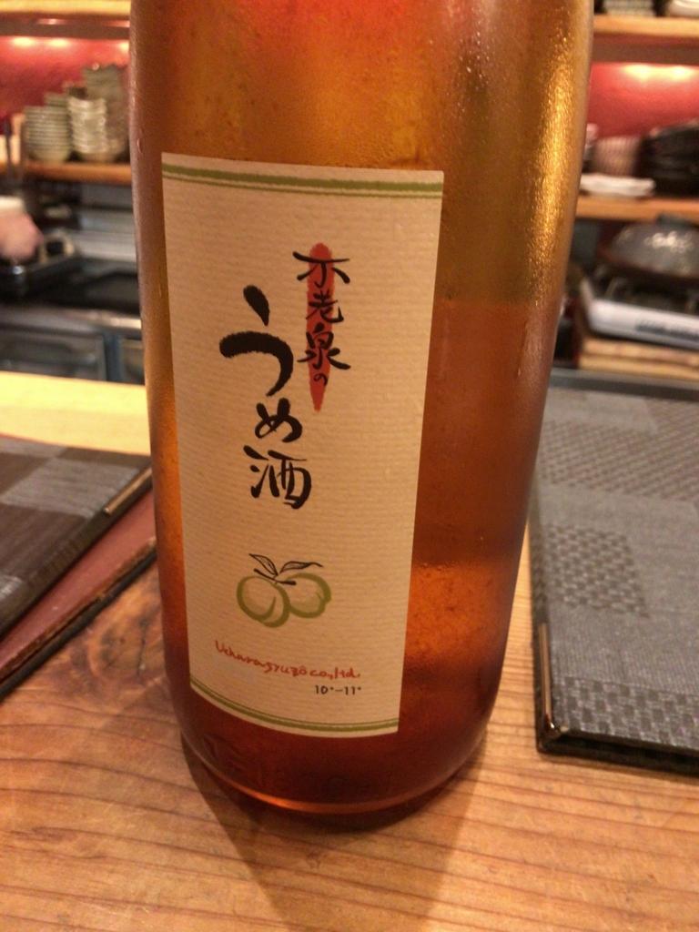 f:id:shudoroshi:20171216172755j:plain