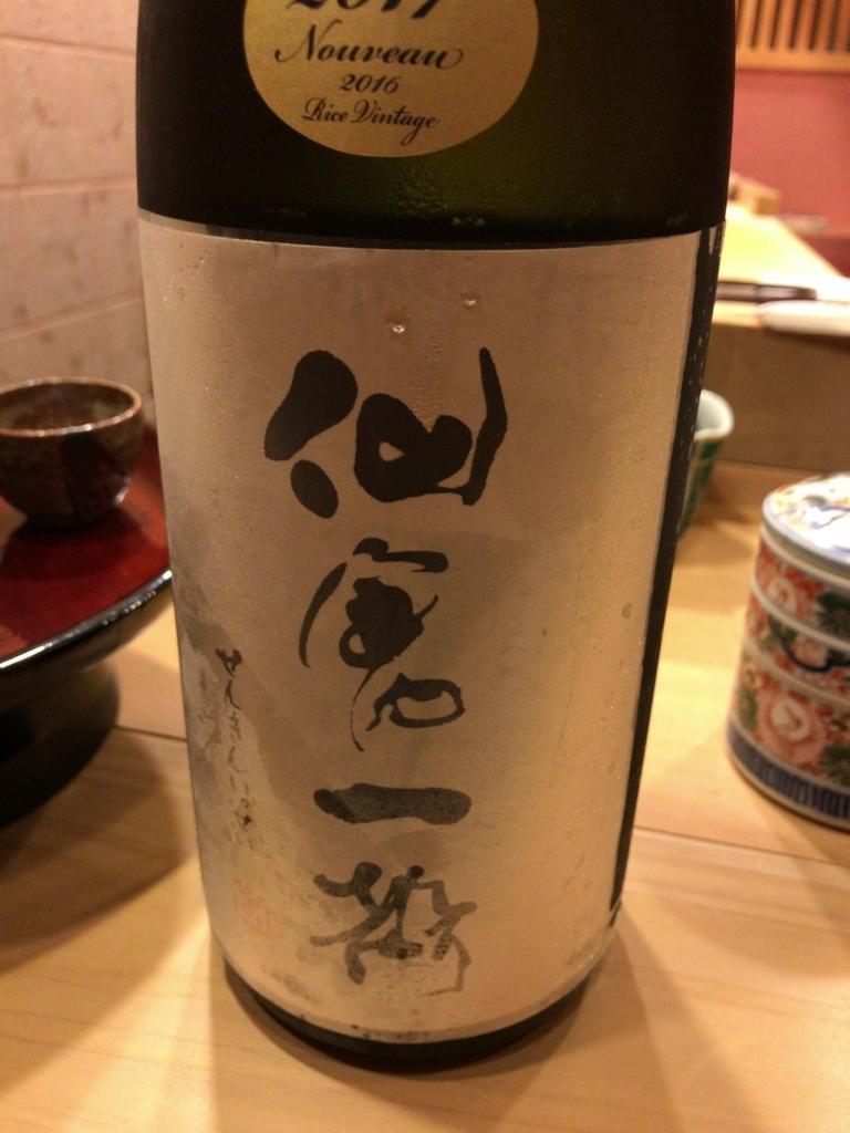 f:id:shudoroshi:20171216175507j:plain