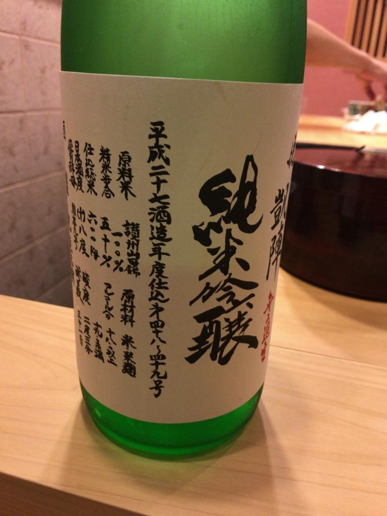 f:id:shudoroshi:20171216175532j:plain