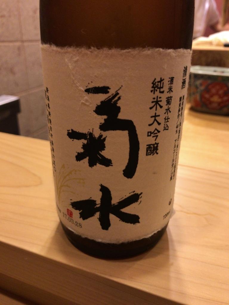 f:id:shudoroshi:20171216175810j:plain