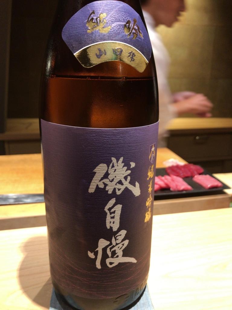 f:id:shudoroshi:20180104184733j:plain