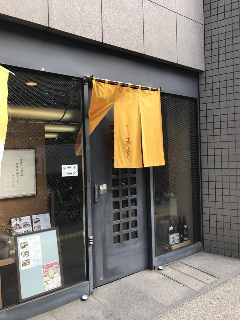 f:id:shudoroshi:20180104190029j:plain