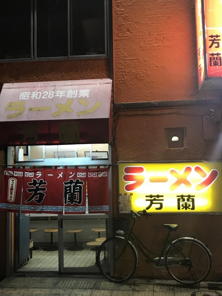 f:id:shudoroshi:20180104193301j:plain