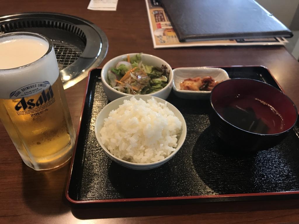 f:id:shudoroshi:20180113133127j:plain