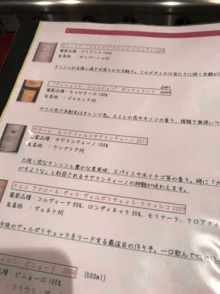 f:id:shudoroshi:20180113135024j:plain