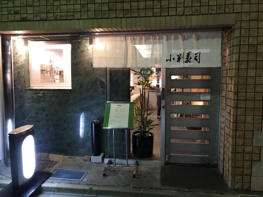 f:id:shudoroshi:20180113135458j:plain