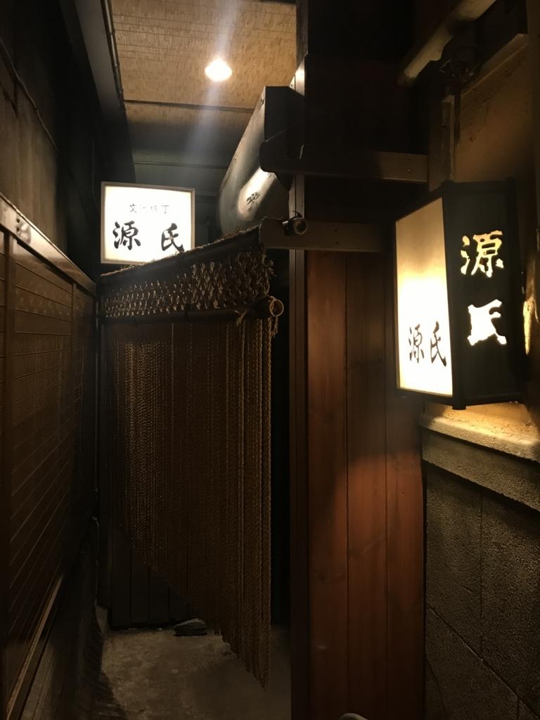 f:id:shudoroshi:20180113141035j:plain