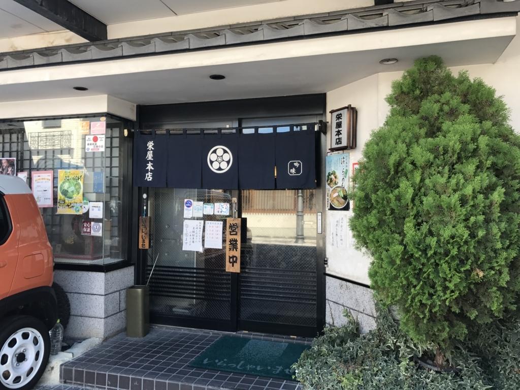 f:id:shudoroshi:20180113142938j:plain