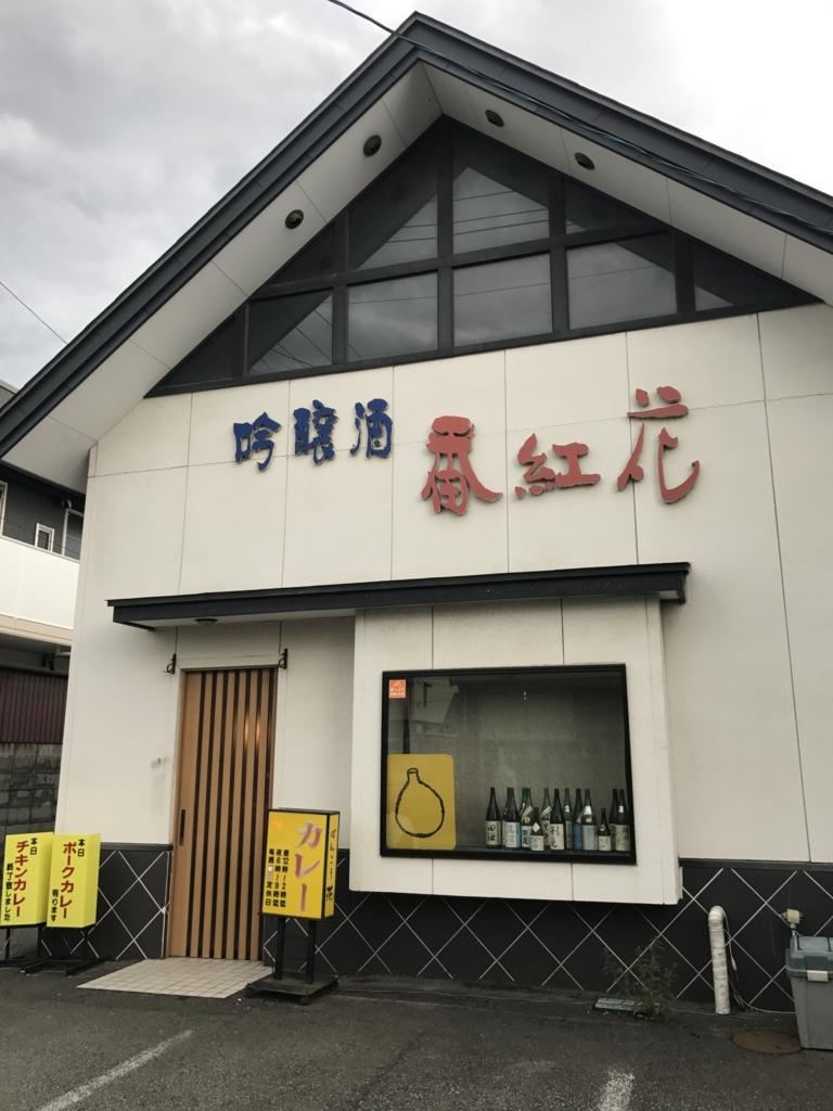 f:id:shudoroshi:20180113145946j:plain