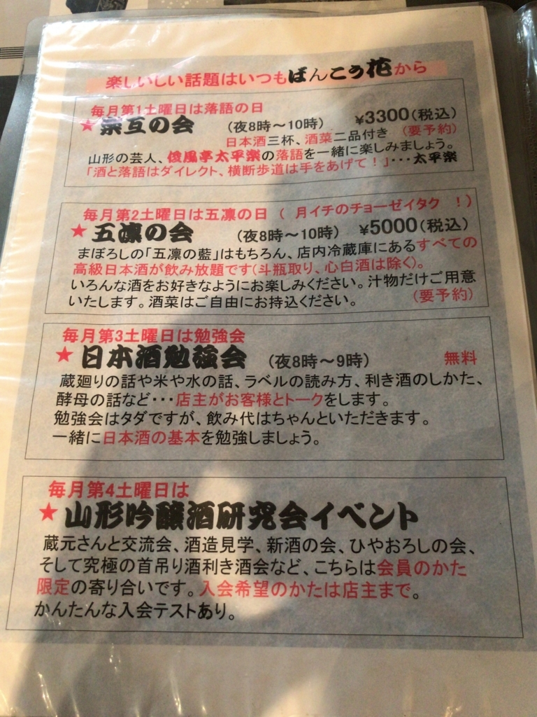 f:id:shudoroshi:20180113150026j:plain